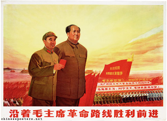 Acerca de la cuestión de Lin Piao - publicado por el blog GMHC E13-622