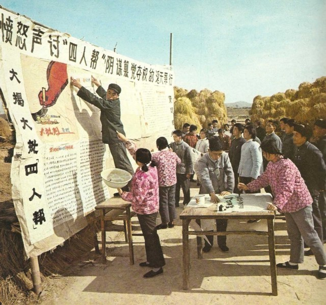 """""""Sobre la Revolución Cultural"""" - texto traducido y publicado en varias partes por el blog Gran Marcha Hacia el Comunismo Dazibao-china-04"""