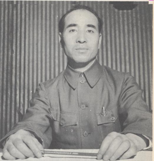 Lin Piao sobre la teoría de las fuerzas productivas (1966) Linbiao1