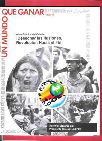 UnMundoqueGanar1990-15